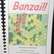 banzai1
