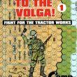 To the Volga 1, image courtesy of Jim Traver