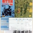 Bitter Tag; image courtesy of Noble Knight Games