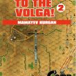 To the Volga 2, image courtesy of Jim Traver