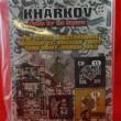 kharkovbattlesquare-1
