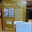 ruweisat2