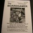 boardgamer3