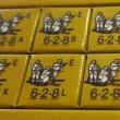 kampfgruppescherer-big-11