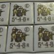 kampfgruppescherer-big-13