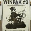 winpack2-1