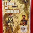 lionofjudah-1