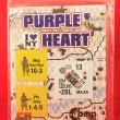 purpleheart-ny-1