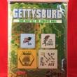 gettysburgculpshill-1